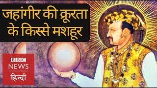 Video Jahangir : a fascinating man and emperor! (BBC Hindi) MP3, 3GP, MP4, WEBM, AVI, FLV Juli 2019