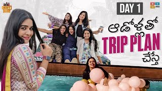 Aahwanam farm tour with my girls || Day 1 || Rowdy Rohini ||