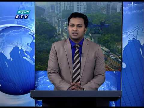 09 Am News || সকাল ০৯ টার সংবাদ || 26 November 2020 || ETV News