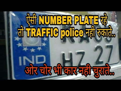 Video Why do car number plate in India have IND written on them|उसका क्या फायदा|Learn to turn download in MP3, 3GP, MP4, WEBM, AVI, FLV January 2017