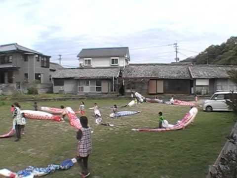 こいのぼりランニング:南島原市の若木保育園