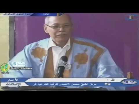 ما يميز الفاعلين السياسيين الموريتانيين من ضعف في الأداء