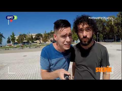 Selfie – «Θεσσαλονίκη» (Νέα Παραλία) I ΕΡΤ