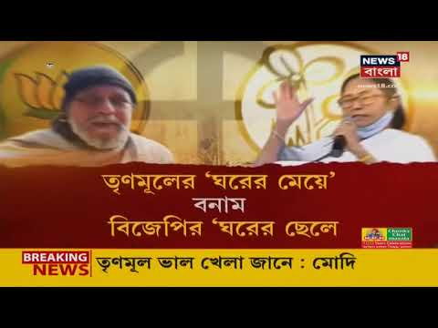 Syndicate নিয়ে মমতাকে তোপ PM Modi-র । Air India বিক্রি নিয়ে BJP-কে পালটা CM Mamata-র : Newsroom Live