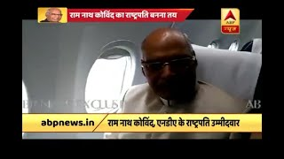 ABP News Exclusive: I never expected this: Ram Nath Kovind