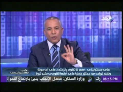 بالفيديو.. أحمد موسي:  الجيش المصري سيدفن من يقترب من باب المندب