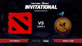 Ex-Penta vs Mad Lads, Вторая карта, SL Imbatv Invitational S5 Qualifier