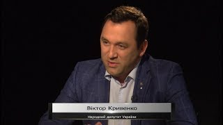 Чи проголосує Верховна Рада України за відміну АТО?Через що нардеп Кривенко посварився з партією Самопоміч?Та чи має політичне майбутнє колись легендарний Народний Рух України?