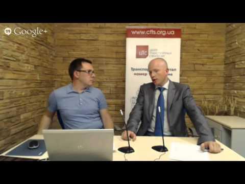 Video conference of the head of Ukrainian Seaports Administration, Mr. Yuri Vaskov