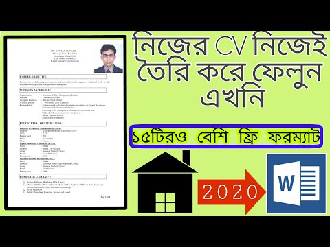 How to Writing Professional CV BD।Resume with Format In MS Word Bangla Tutorial 2020
