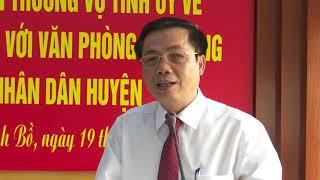 Công bố quyết định Hợp nhất VP Huyện ủy với VP HĐND UBND huyện