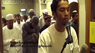USA Taraweeh 2012 (Night 2, Al-Baqara) + Dua * Qari Youssef Edghouch