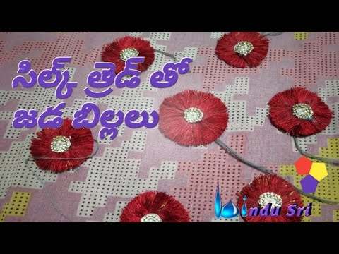silk thread jada bilalu with 0 cost