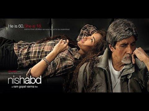 Nishabd (2007) Theatrical trailer l Amitabh Bachchan l Jiah Khan l Ram Gopal Varma