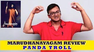 Video Marudhanayagam Review - Panda Troll MP3, 3GP, MP4, WEBM, AVI, FLV September 2018