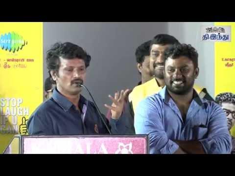 Cheran-on-Video-Piracy-Srilankan-Tamil-People-Kanna-Pinna-Audio-Launch-Tamil-The-Hindu