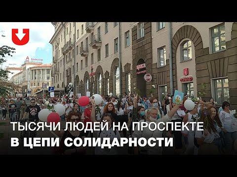 Тысячи людей идут в центр Минска