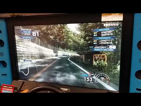 My girlfriend's brother playing Initial D