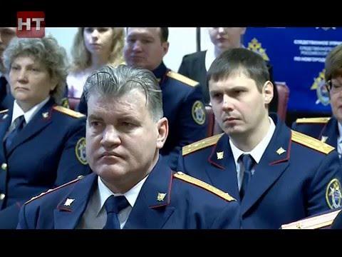 Первый юбилей отмечает сегодня Следственный комитет России
