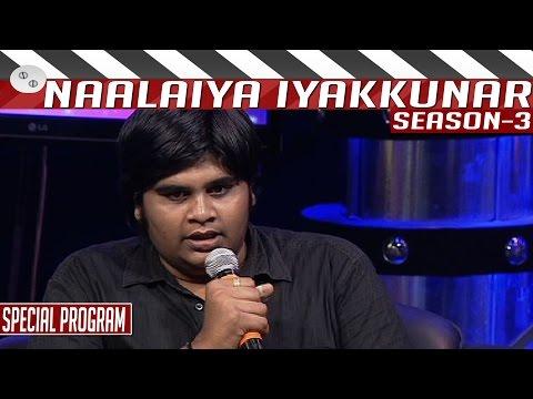 Exclusive-Interview-Karthik-Subbaraj-Balaji-Mohan-Vetrimaran-Naalaiya-Iyakkunar-3