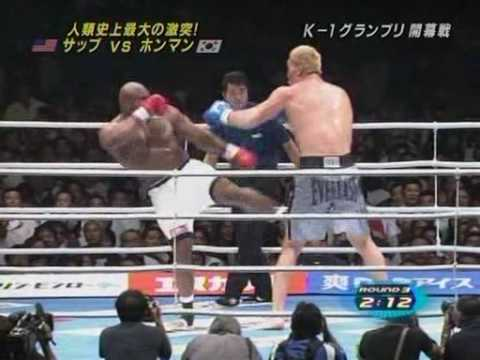 Bob Sapp V Hong Man Choi