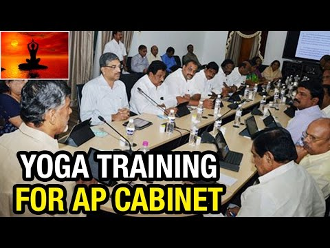 AP CM Chandrababu plans to introduce Yoga for Cabinet Ministers  Teenmaar News 28012015