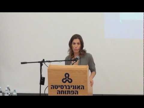 Tamar Libanon: die Bewegung und zeitliche Perspektive Liivenitzianit