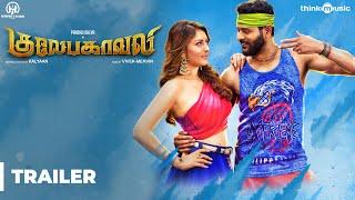 Video Gulaebaghavali Official Trailer   4K   Prabhu Deva, Hansika   Vivek-Mervin   Kalyaan MP3, 3GP, MP4, WEBM, AVI, FLV April 2018
