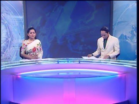 07 PM News || সন্ধ্যা ০৭ টার সংবাদ || 16 January 2020 | ETV News