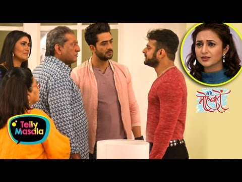 Raman LEAVES Bhalla House | ये है मो�