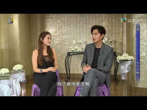 "Lee Min Ho - ""Bounty Hunters"" Interview with TVB Hong Kong Media - 02.08.2016"