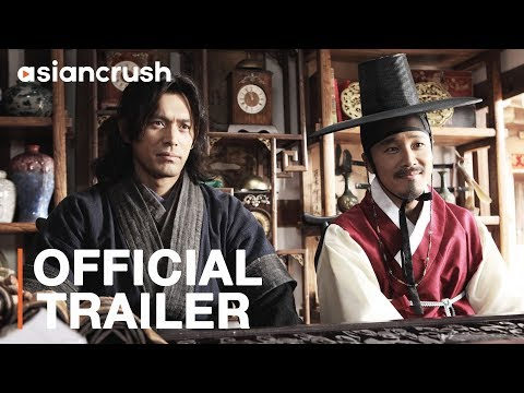 The Grand Heist | Official Trailer [HD] | Korean Period Heist Action