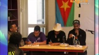 Eritrean News - YPFDJ Holland Conference by EriTV