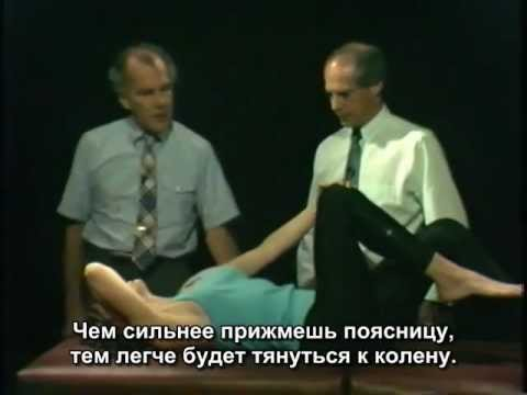 Томас Ханна (отрывок из телепередачи) (видео)