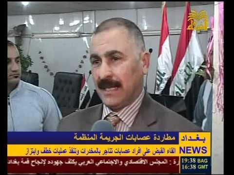 القاء القبض على افراد عصابات في بغداد