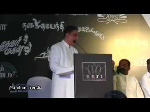 65 வயதாகும் கமல் ரசிகர்களுக்கு சொன்னது என்ன ?  Kamal Haasan speech #Kamal60 | Ulaga Nayagan Kamal 65th Birthday