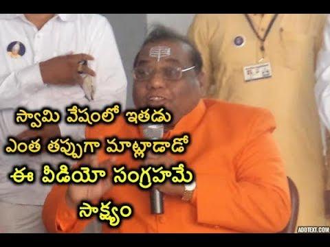 Prabodhananda Swami Hatred Speech Towards Hindu Gods   JC Diwakar Reddy Fire   TVC NEWS (видео)