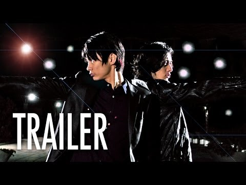 An Assassin - OFFICIAL TRAILER - Japanese Crime Thriller
