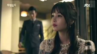 Video Heartless City OST - Kim Yong Jin - Wound [FMV] ~ The story of Shi-Hyun and Soo-Min MP3, 3GP, MP4, WEBM, AVI, FLV September 2018