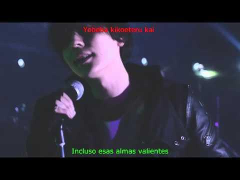 Flumpool - yoru wa nemureru kai   Lyrics   Sub Español