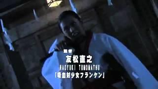 Nonton Rape Zombie  Lust Of The Dead  2011    Trailer  Reipu Zonbi  Film Subtitle Indonesia Streaming Movie Download