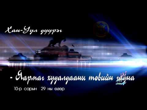Ulaanbaatar 370  2014 10 29
