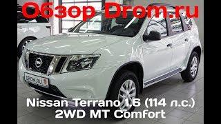 Видеообзор Drom.ru: Nissan Terrano 2017 1.6 (114 л.с.) 2WD MT Comfort Характеристики, фотографии, цены:...