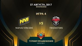 NaVi vs Tricksters, game 4