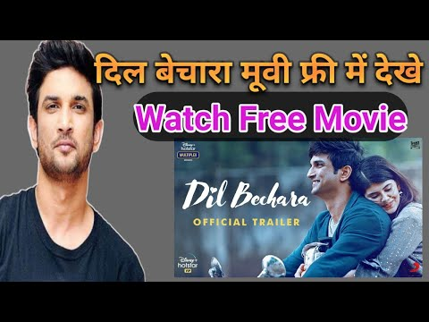 Watch dil bechara full movie hd, Dil bechara full movie online free, Dil bechara Watch On Hot Star
