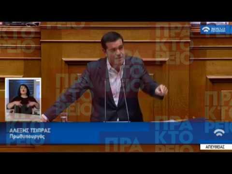 Aλ Τίπρας: Δεν θέλετε να χτυπήσετε τον Καμμένο αλλά την κυβέρνηση