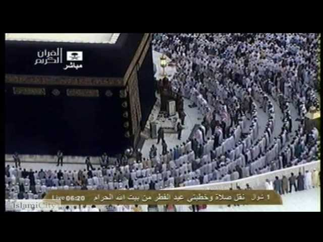 eid ul fitr takbir pdf