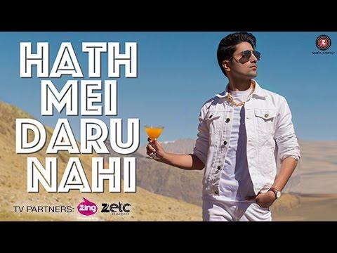 Hath Mei Daru Nahi Songs mp3 download and Lyrics
