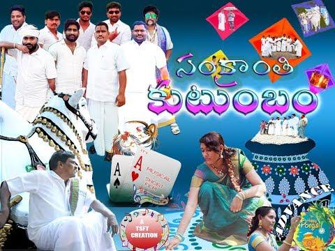 Sankranti kutumbam A Musical telugu short film