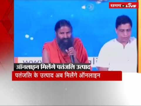 Baba Ramdev launches Patanjali